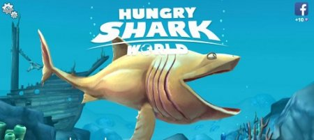 Скачать Hungry Shark World на комп