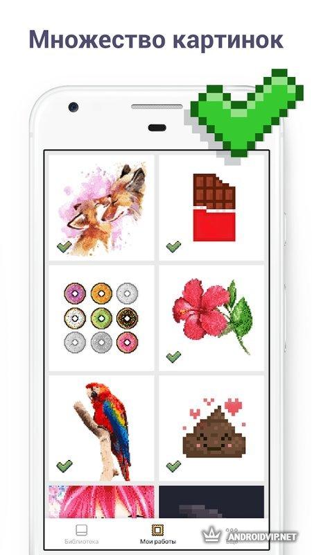 Приложение Pixel Art - Раскраска по номерам на Android ...