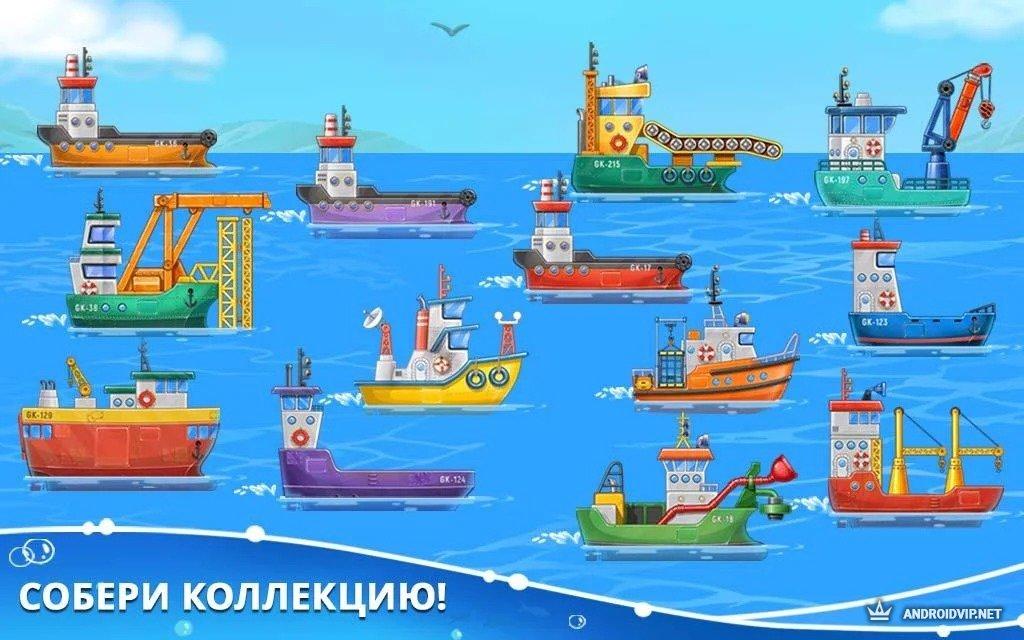 Игра Островок Конструктор для детей. Игры для мальчиков ...