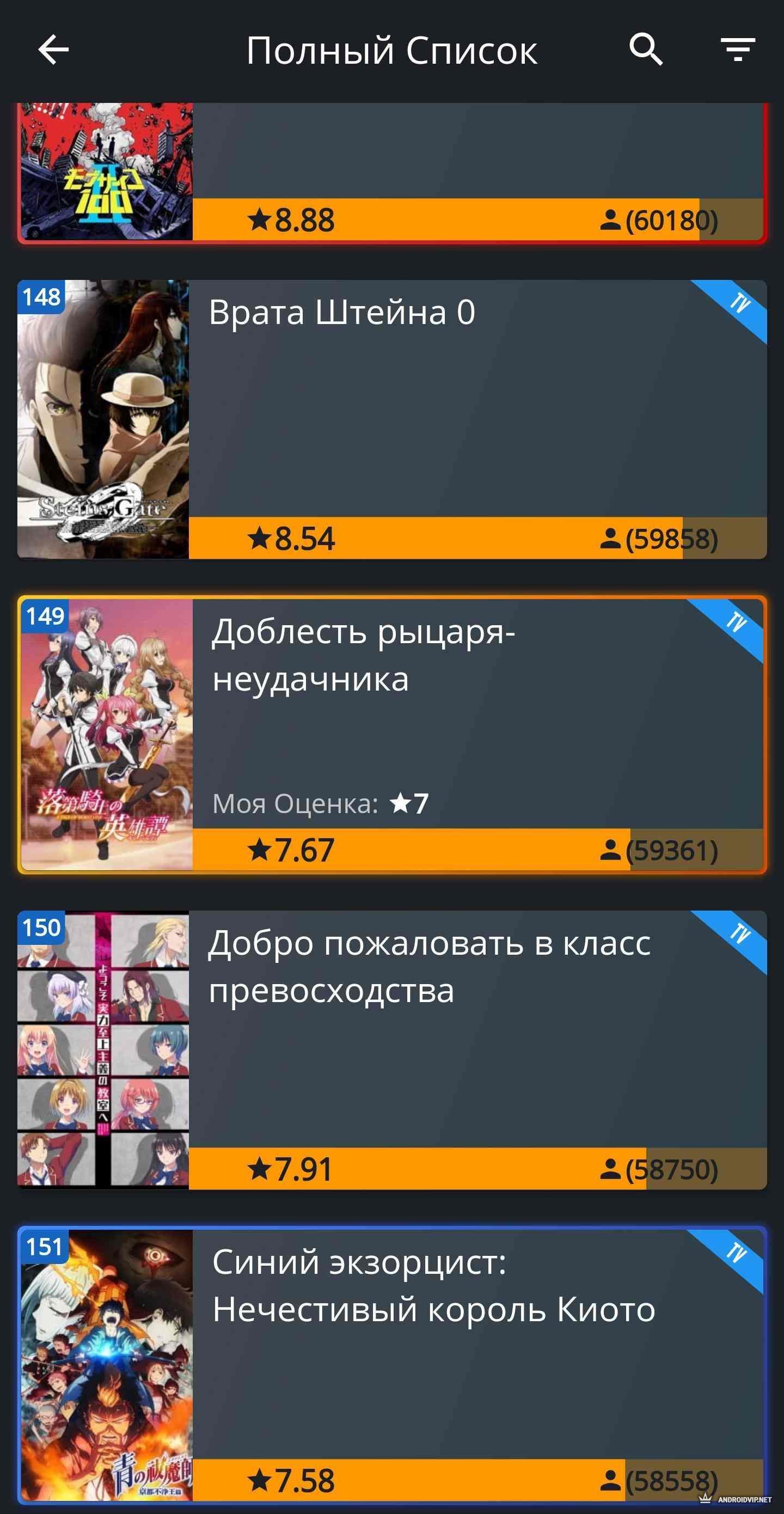приложения apk без регистрации